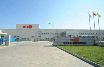 A trip to the Meiji dairy company in Meiji, Japan