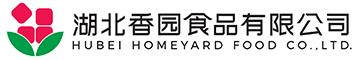 广州广达香食品有限公司
